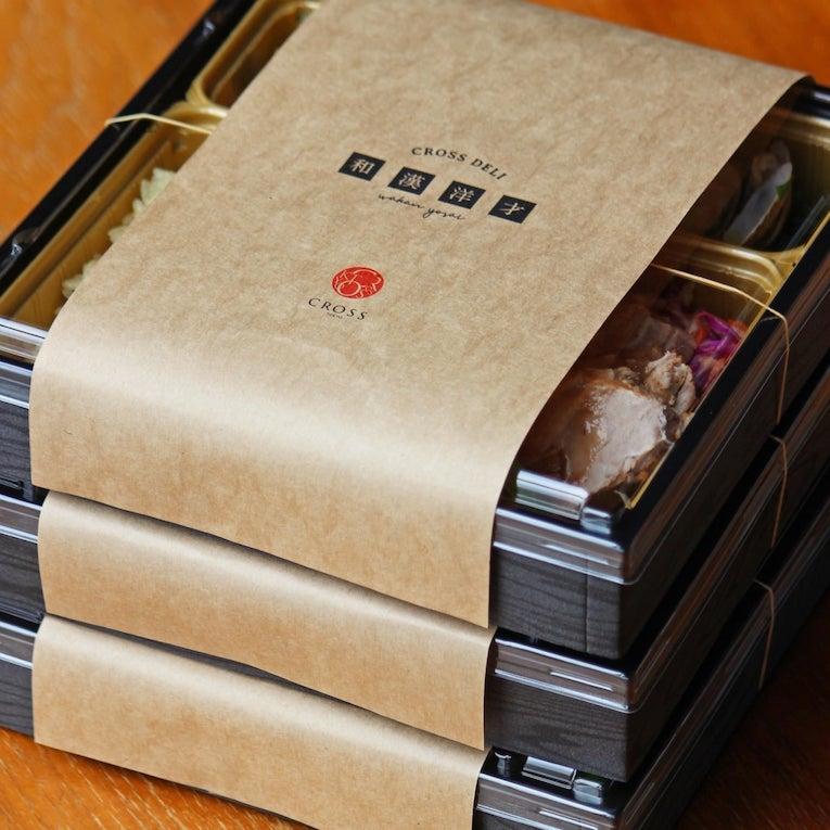 2020年12月『CROSS TOKYO』の宅配弁当&ランチの食労寿鍋-cross-